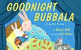 'Goodnight Bubbala,' by Sheryl Haft. (Courtesy)
