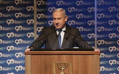 PM Netanyahu speaking at the Jewish Agency's Board of Governors in Jerusalem, October 28, 2019. (Dudi Salem)