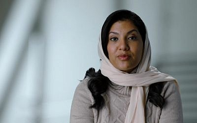 Saudi Arabia's ambassador to the US, Princess Reema Bandar Al Saud (screenshot: YouTube)