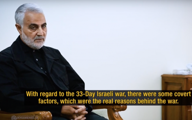 Iran's Islamic Revolutionary Guards Corps Quds Force commander, Qassam Soleimani, in an Iranian TV interview, October 1, 2019 (YouTube screenshot)