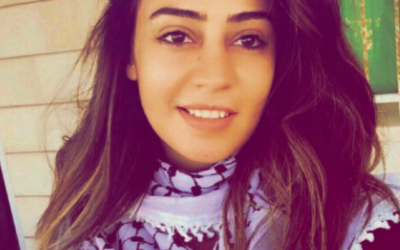 Heba al-Labadi in an undated photo (Courtesy)