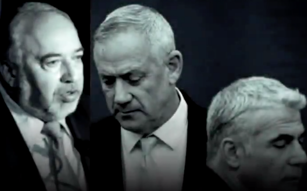 Blue and White, Liberman hit back at Netanyahu for 'secret scheme' video