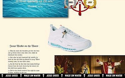 """Jesus shoes"" with holy water in their soles sell for about $3,000 a pair. (jesus.shoes website screenshot)"