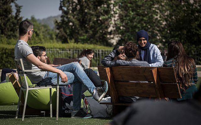 Illustrative: Students on the University of Haifa campus, April 11, 2016. (Hadas Parush/Flash90)