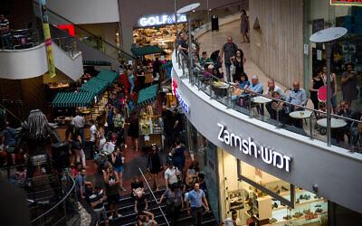 Illustrative: The Dizengoff Center Mall in Tel Aviv, June 22, 2017. (Miriam Alster/FLASH90)