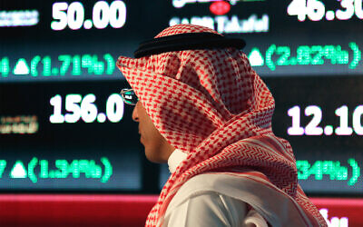 The Tadawul Saudi Stock Exchange in the Saudi Arabian capital, Riyadh, June 15, 2015. (AP Photo/Hasan Jamali, File)