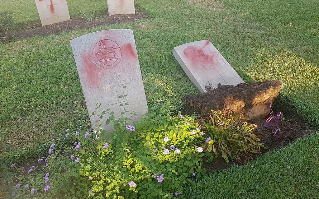 British military cemetery vandalized with swastikas in Haifa