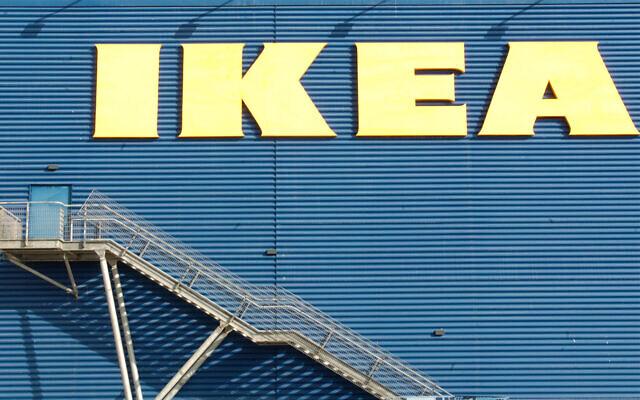 An IKEA store in Netanya, November 3 2007. (Hagit Rabinowitz/Flash90/File)