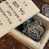Cooking gear found under the gravestone of a nine-month old in Rosh Ha'ayin, October 7, 2019. (Facebook)