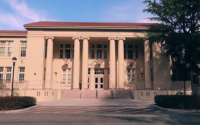 Burlingame high school in California. (YouTube screenshot)