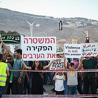 Israeli Arabs protest against violence, organized crime and recent killings in their communities in the town of Majd al-Krum, northen Israel, October 3, 2019. (David Cohen/FLASH90)