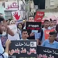 Youth in Umm al-Fahm protest against violence in the Arab community, demanding more police action, September 29, 2019. (YouTube screenshot)