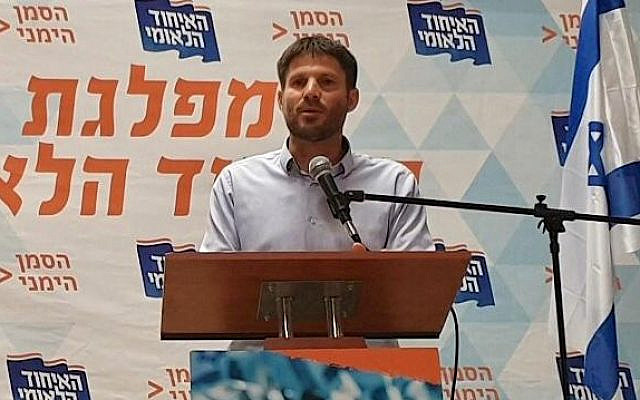 Bezalel Smotrich adresses a National Union faction event on October 6, 2019. (National Union)