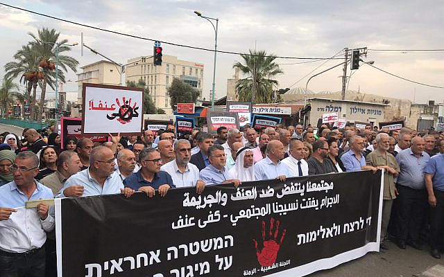In Ramle, Hundreds demonstrate against violence in Arab Israeli communities on October 15, 2019, (Joint List)