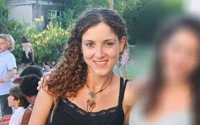 A WhatsApp photo of Michal Sela, who was found stabbed to death at her home outside Jerusalem on October 3, 2019