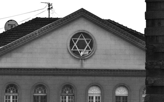 The Sukkat Shalom Synagogue in Belgrade, Serbia. (CC BY-SA 3.0, Krumb77, Wikipedia)