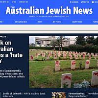 Australian Jewish News homepage