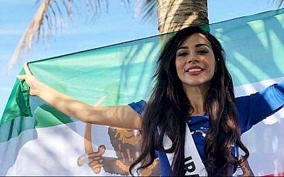 Iranian beauty queen Bahareh Zare Bahari. (Facebook)