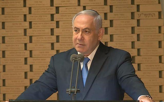 Prime Minister Benjamin Netanyahu speaks at a memorial ceremony at Jerusalem's Mount Herzl for those killed in the Yom Kippur War, on October 10, 2019. (Screen capture/Youtube)
