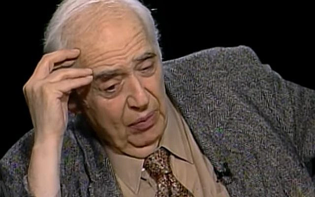 Harold Bloom (Screencapture/YouTube)
