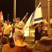 Israelis demonstrating in support of Kurds in Jerusalem on October 12, 2019. (screen capture: Facebook)