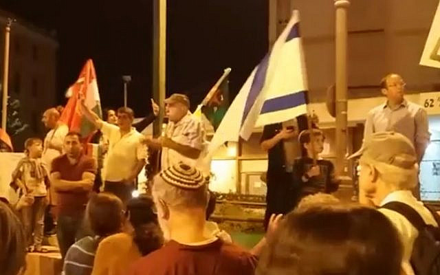 Israelis demonstrating in support of Kurds in Jerusalem on October 12, 2019. (screen capture: Facebook)