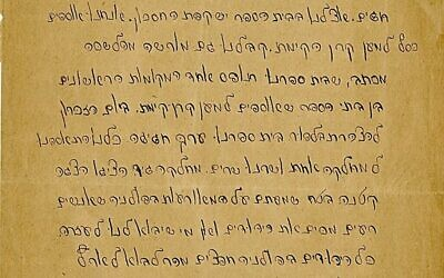 This letter, written by Rachel Mintz when she was 11, five years before she was murdered in the Holocaust, stands at the center of a court battle between a Haredi activist and the victim's relatives. (Courtesy of Adva Lotan)