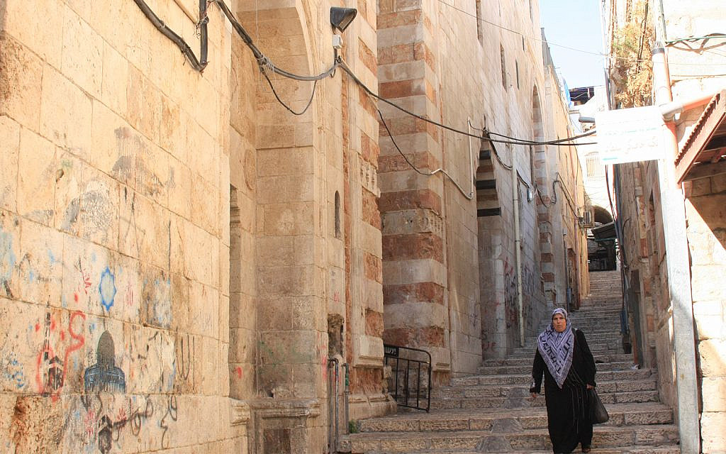 Maaleh Hamidrashah in Jerusalem's Old City was home to the favorite consort of a Turkish sultan in the 16th century. (Shmuel Bar-Am)