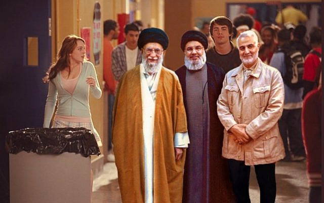 A scene from the movie 'Mean Girls' photoshopped to include Iran's supreme leader Ayatollah Ali Khamenei, Hezbollah leader Hassan Nasrallah and Quds Force commander Qassem Soleimani. (IDF/Twitter)