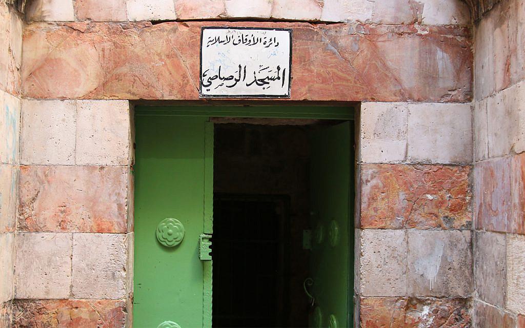 A mosque on Jerusalem's Maaleh Hamidrasha with typical Mameluke architecture. (Shmuel Bar-Am)