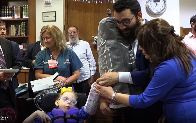 Numa Beron (c) celebrates her bat mitzvah at Cedars-Sinai Medical Center (Screencapture/Cedars-Sinai)