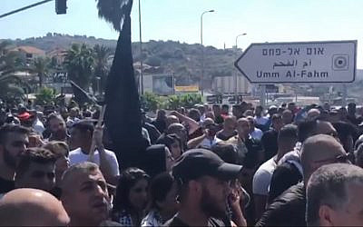 Thousands of Arab Israelis protest violence in the community and perceived government and police inaction on the issue, October 4, 2019 (Screen grab via Channel 13)