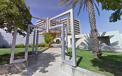 The Sackler Health and Sciences complex at Tel Aviv University. (screen capture: Google Street View)