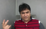 Ruholla Zam (YouTube screenshot)