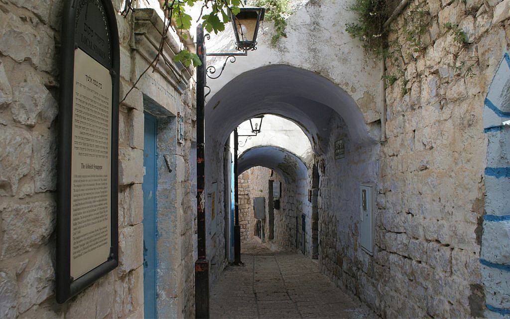 A street in Safed, northern Israel. Montefiore met leading religious figures in the city at the start of his 1839 visit. (Shmuel Bar-Am)