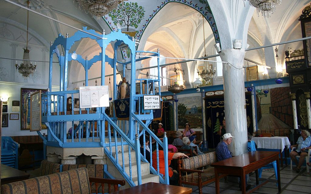 The 16th-century Abuhav Synagogue in Safed. When Montefiore visited the city, its 4,000 Jews comprised about half of its population. (Shmuel Bar-Am)