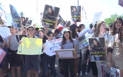 Protests against the pre-deportation detainment of two Israeli-born children, in Ramle, October 31, 2019 (video screeshot)