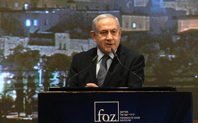 Prime Minister Benjamin Netanyahu addresses the Christian Media Summit in Jerusalem on November 3, 2019. (Amos Ben Gershom/GPO)