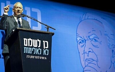 Blue and White party chairmen Benny Gantz speaks at a rally marking 24 years since the assassination of late Israeli prime minister Yitzhak Rabin, at Tel Aviv's Rabin Square on November 2, 2019 (JACK GUEZ/AFP)