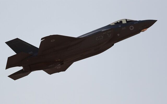 """An Israeli F-35 fighter jet takes off during the """"Blue Flag"""" multinational aerial exercise at the Ovda air force base, north of the Israeli city of Eilat, on November 11, 2019. (Emmanuel Dunand/AFP)"""