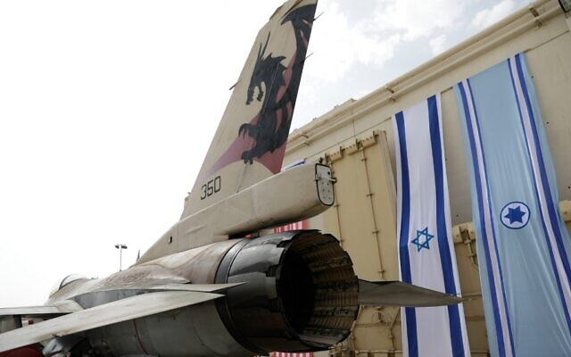 """An Israeli F-16 fighter jet is seen during the """"Blue Flag"""" multinational aerial exercise at the Ovda air force base, north of the Israeli city of Eilat, on November 11, 2019. (Emmanuel Dunand/AFP)"""