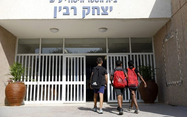 Israeli pupils walk into a school in the southern Israeli city of Netivot on November 14, 2019. (Ahmad Gharabli/AFP)