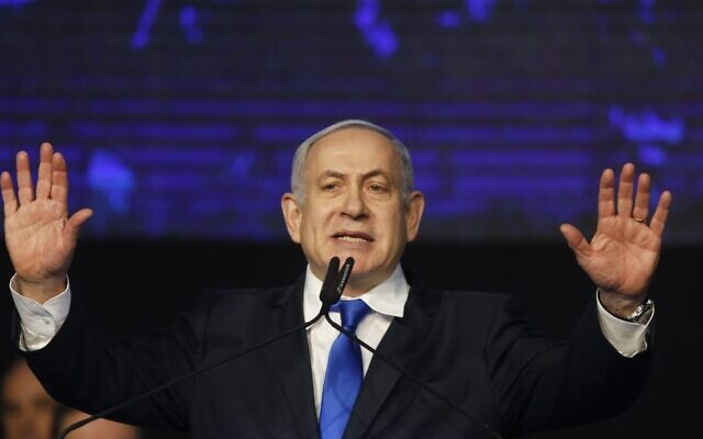 Prime Minister Benjamin Netanyahu addresses supporters at a Likud party rally in Tel Aviv on November 17, 2019. (Menahem Kahana/AFP)