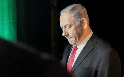 File: In this photo taken on February 14, 2018, Prime Minister Benjamin Netanyahu leaves the Muni World conference in Tel Aviv (JACK GUEZ / AFP)