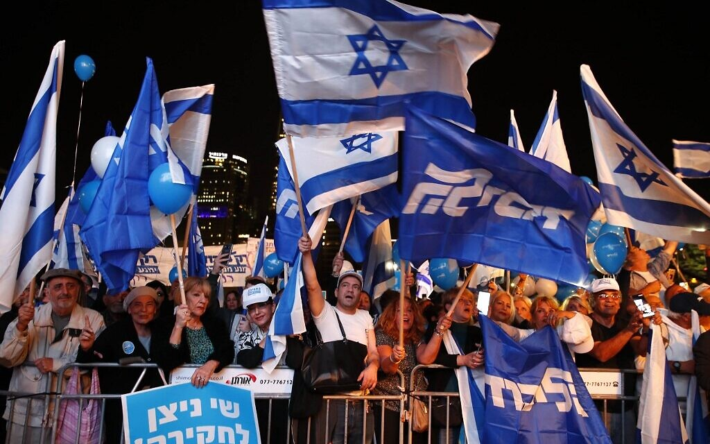 Supporters of Israeli Prime Minister Benjamin Netanyahu at a rally held under the banner 'protesting the coup' in Tel Aviv, on November 26, 2019. (Jack Guez/AFP)