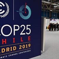 General view taken of the congress centre IFEMA in Madrid on November 27, 2019 where the COP25 climate summit will be held from December 2 to 13, 2019. (Gabriel BOUYS / AFP)
