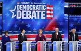 Sen. Elizabeth Warren (D-MA) (C) speaks as Sen. Amy Klobuchar (D-MN) (L), South Bend, Indiana Mayor Pete Buttigieg, former Vice President Joe Biden and Sen. Bernie Sanders (I-VT) (R) listen during the Democratic Presidential Debate at Tyler Perry Studios November 20, 2019 in Atlanta, Georgia. ( Alex Wong/Getty Images/AFP)