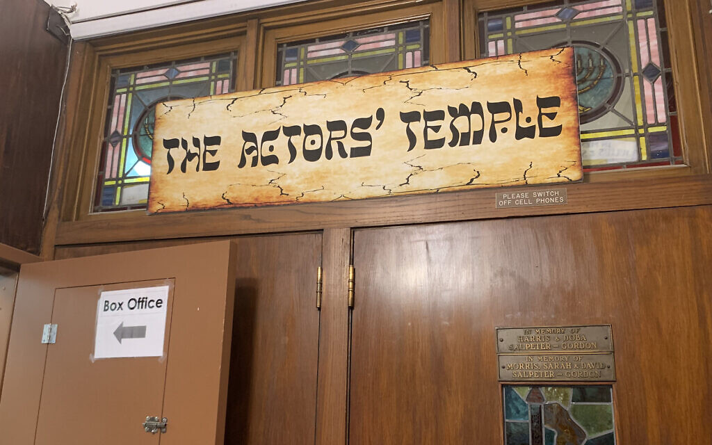 The Actors' Temple is located in the Hell's Kitchen neighborhood, just minutes from Times Square. (Josefin Dolsten/JTA)