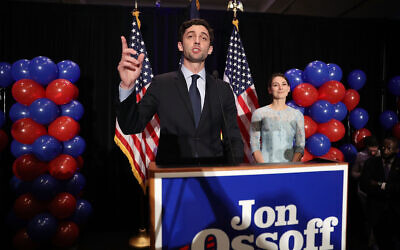 Jon Ossoff speaks in Atlanta after losing in a special election for a House seat, June 20, 2017. (Joe Raedle/Getty Images/via JT)