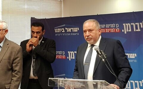 Yisrael Beytenu chairman Avigdor Liberman speaks at a faction meeting in the Knesset on November 20, 2019. (Raoul Wootliff/Times of Israel)